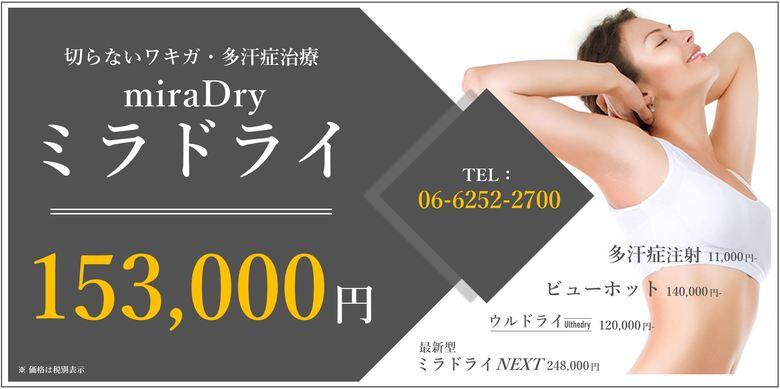 780x390 (1).jpg